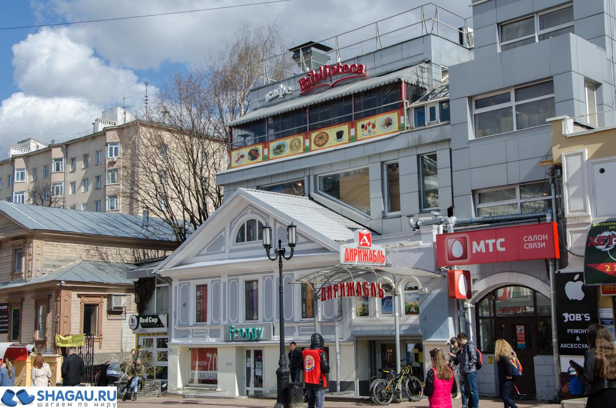 Большая Покровская