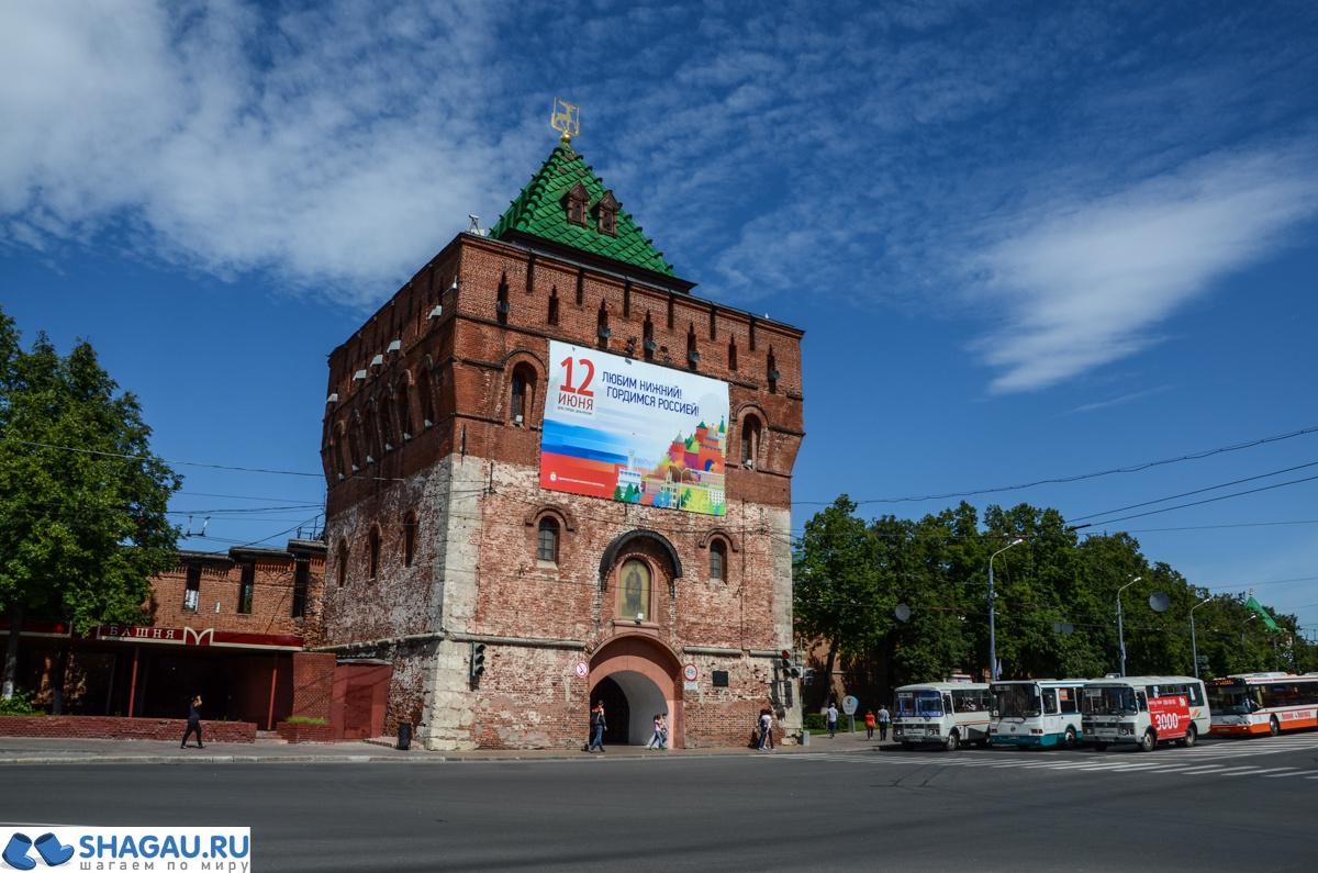 Дмитриевская башня нижегородского Кремля