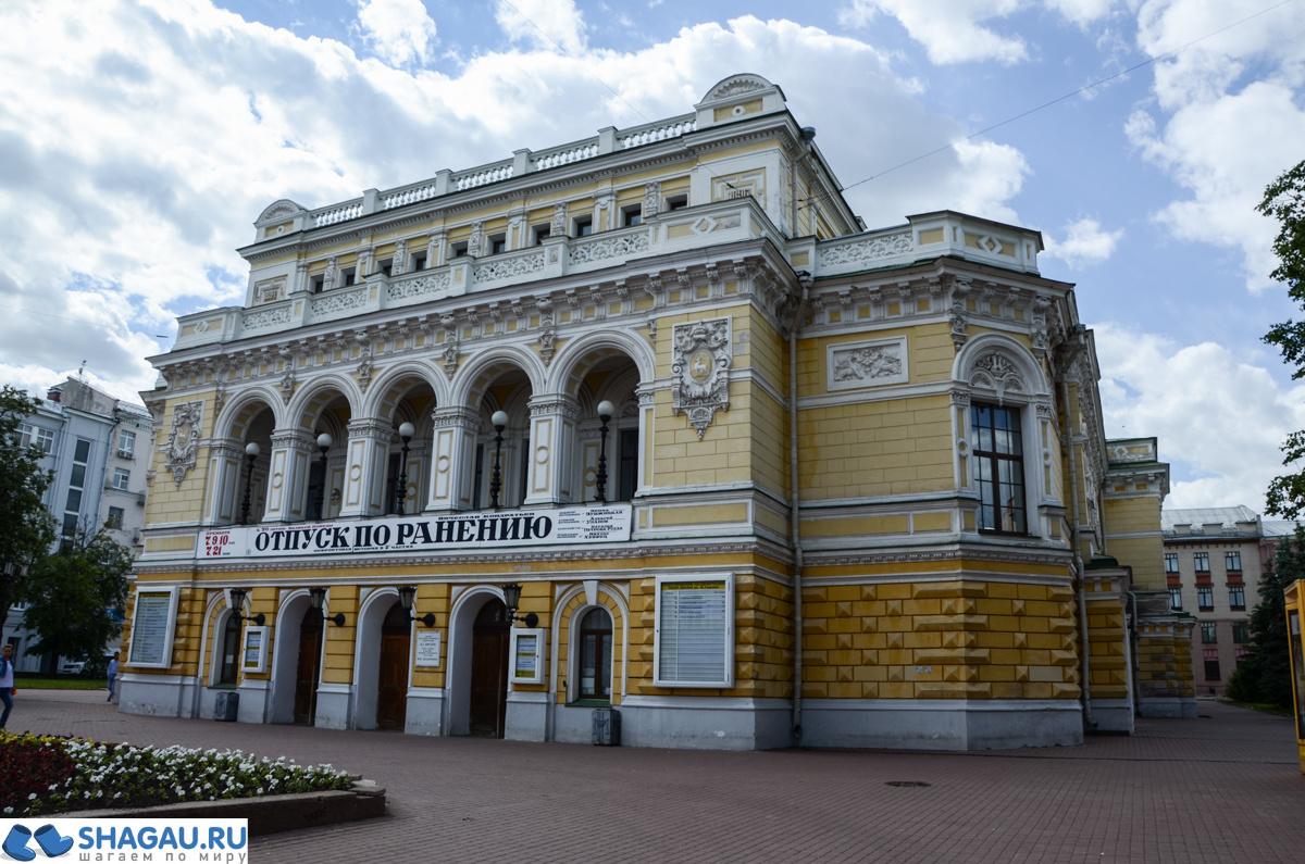 Театр на Большой Покровской