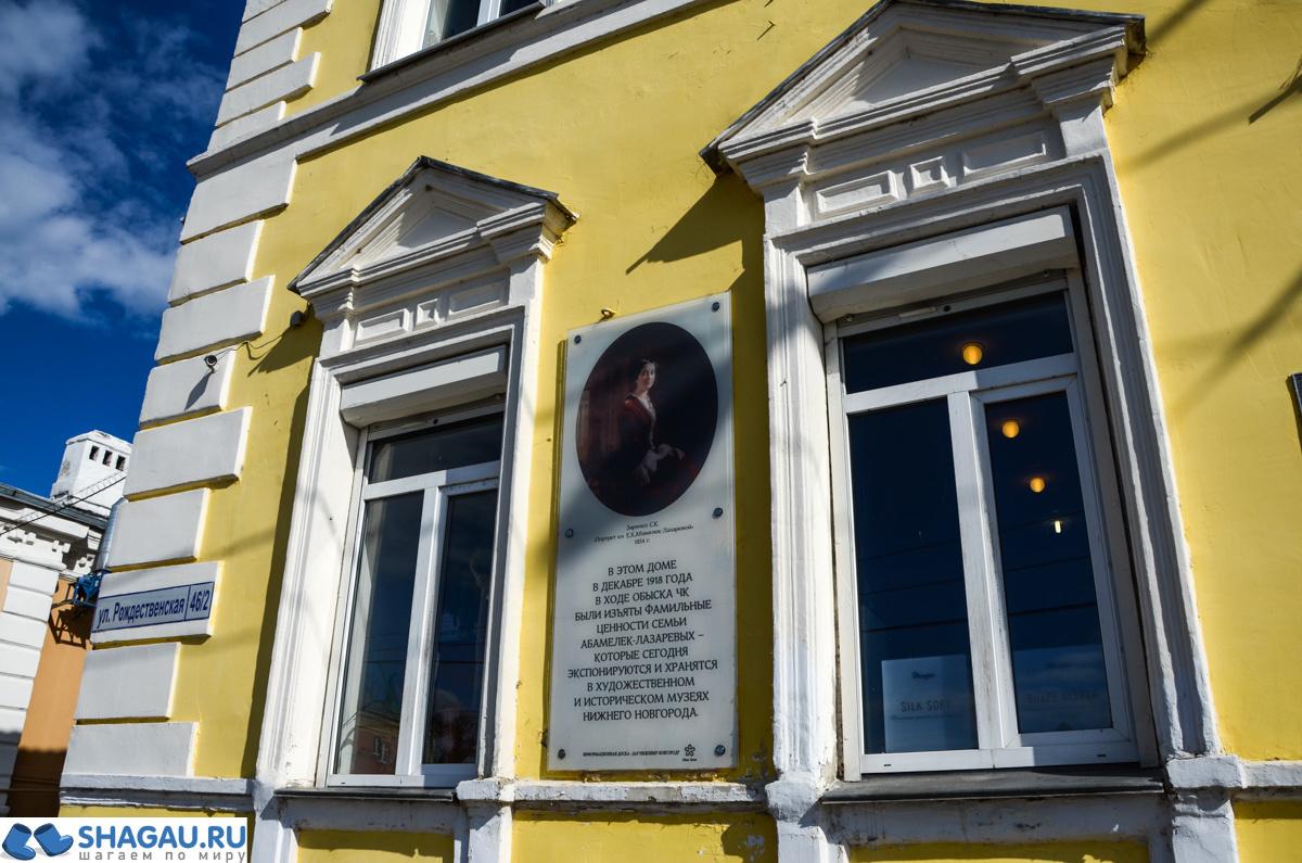 Купеческие особняки в НИжнем Новгороде