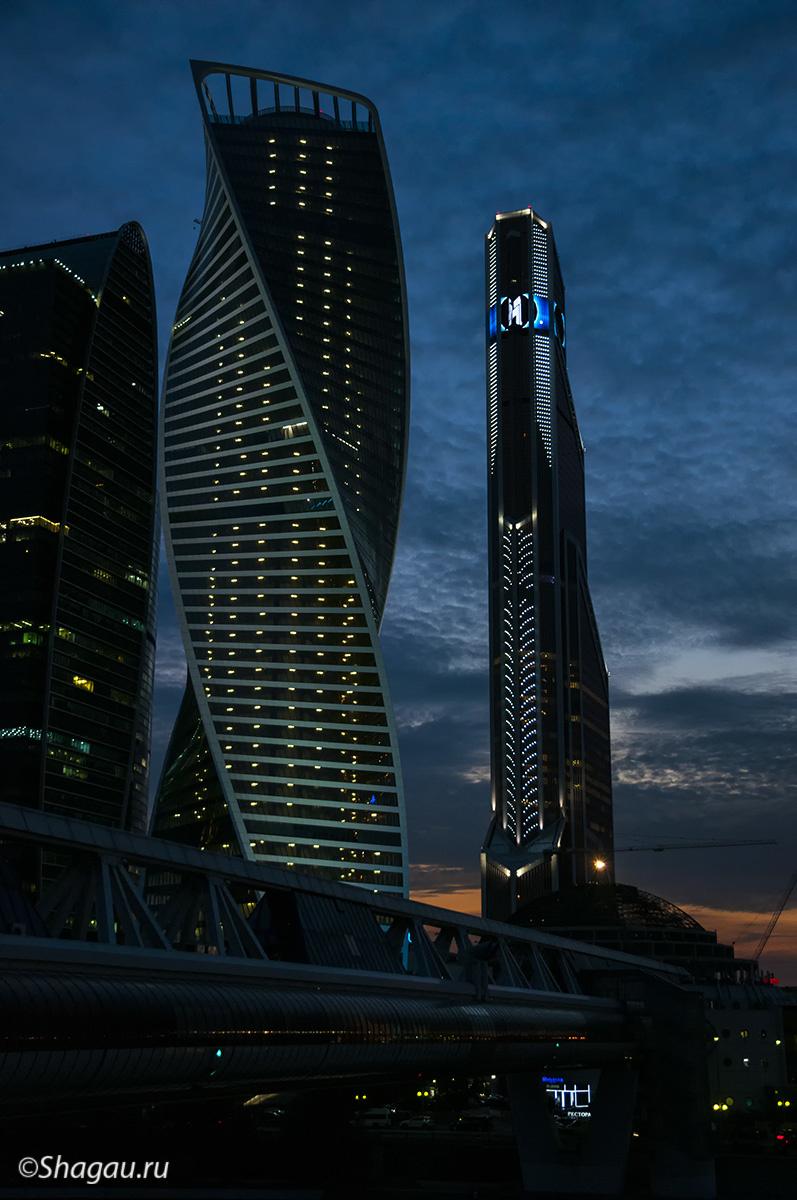 Москва- Сити вечером