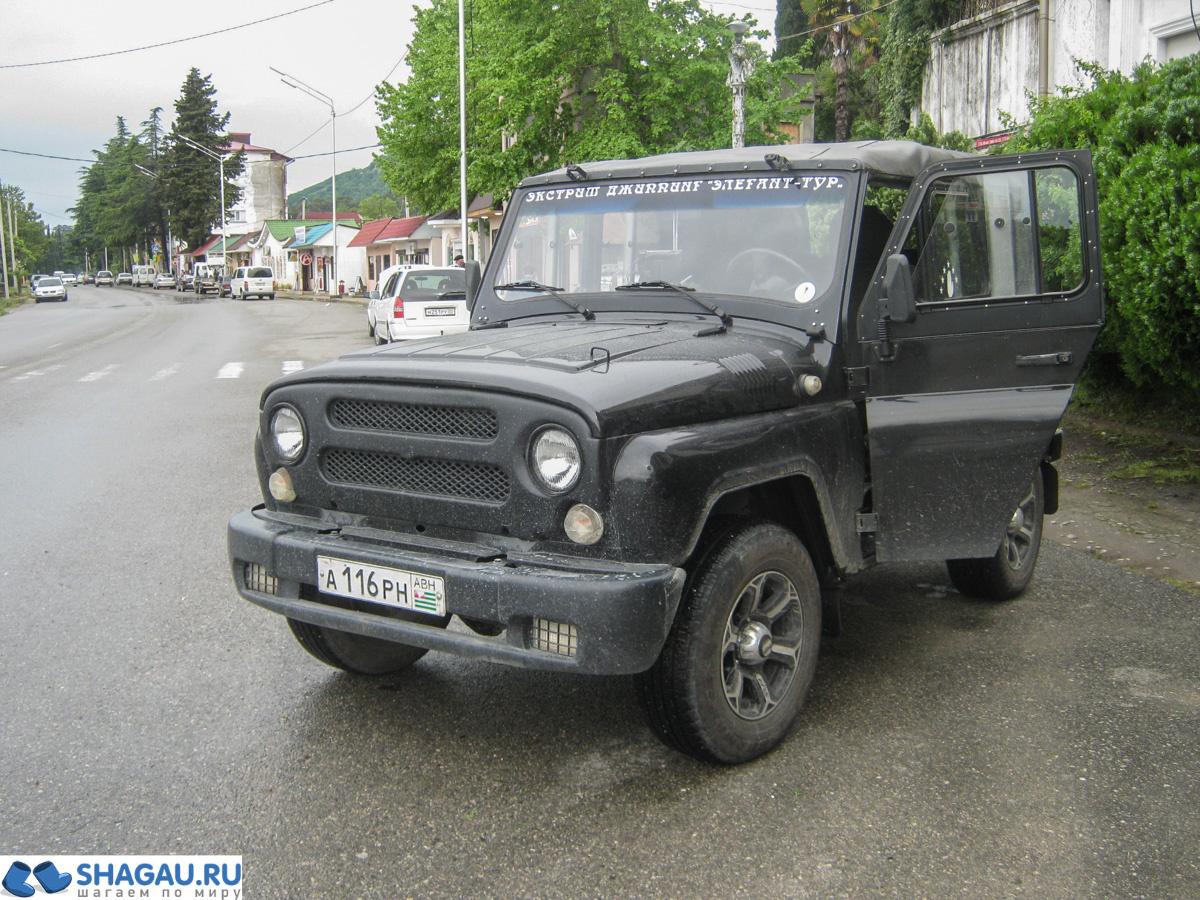 Джиппинг в Абхазии