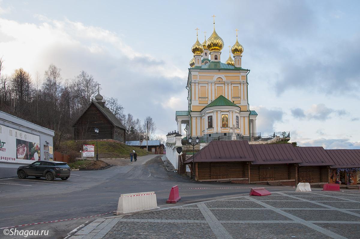 Расстояние между Ярославлем и Плёсом