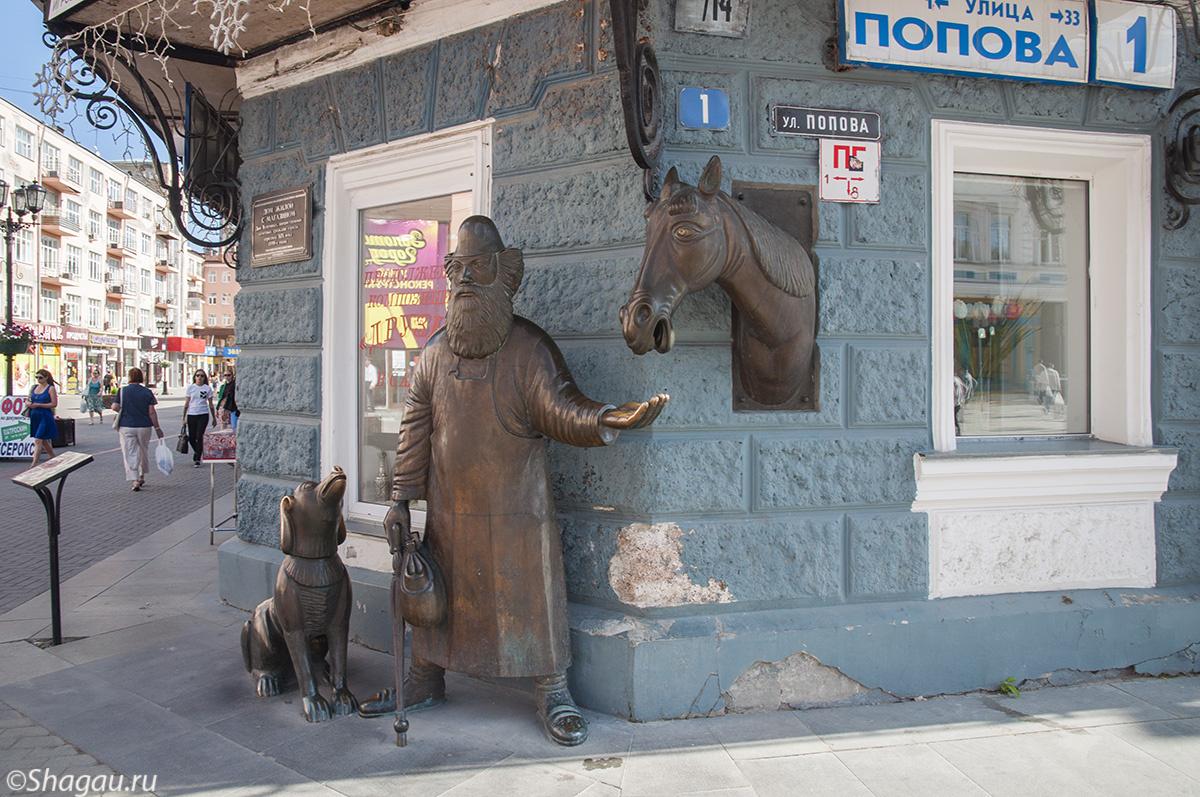 Скульптурная группа Друзья