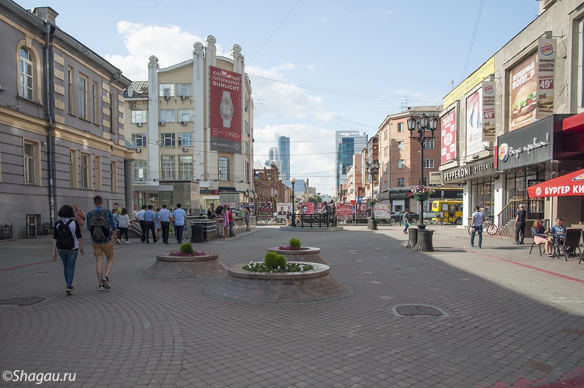 Пешеходная улица Вайнера в Екатеринбурге