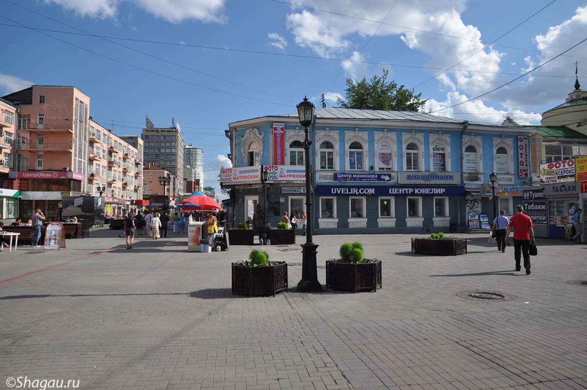 Улица Вайнера. Екатеринбург