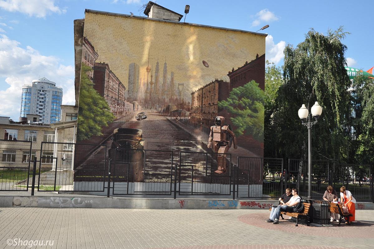 Пешеходная улица Вайнера