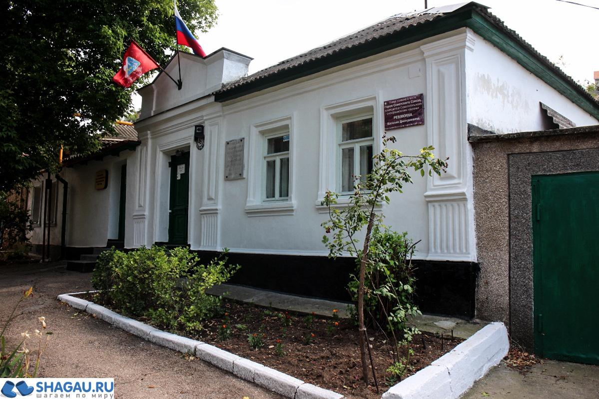 Музей севастопольского подполья