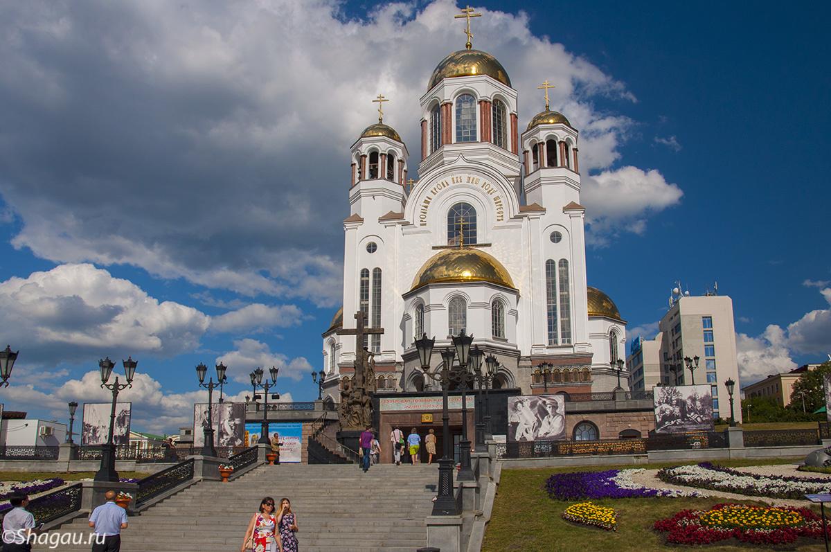 Храм-на-Крови
