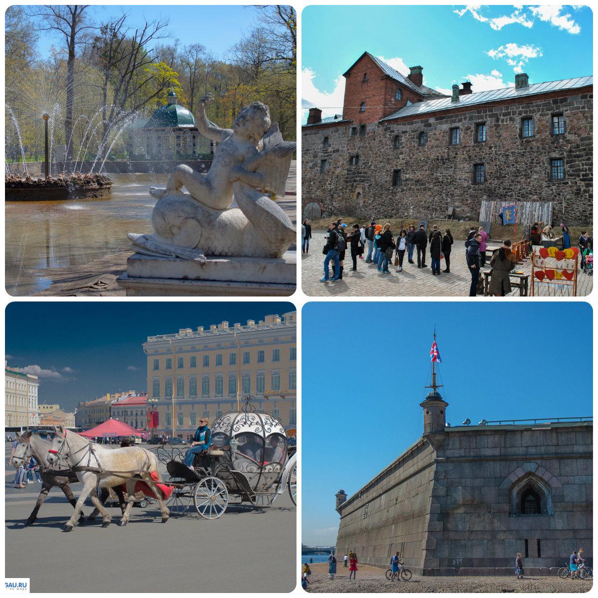 Санкт-Петербург и Ленинградская область: планирование путешествия