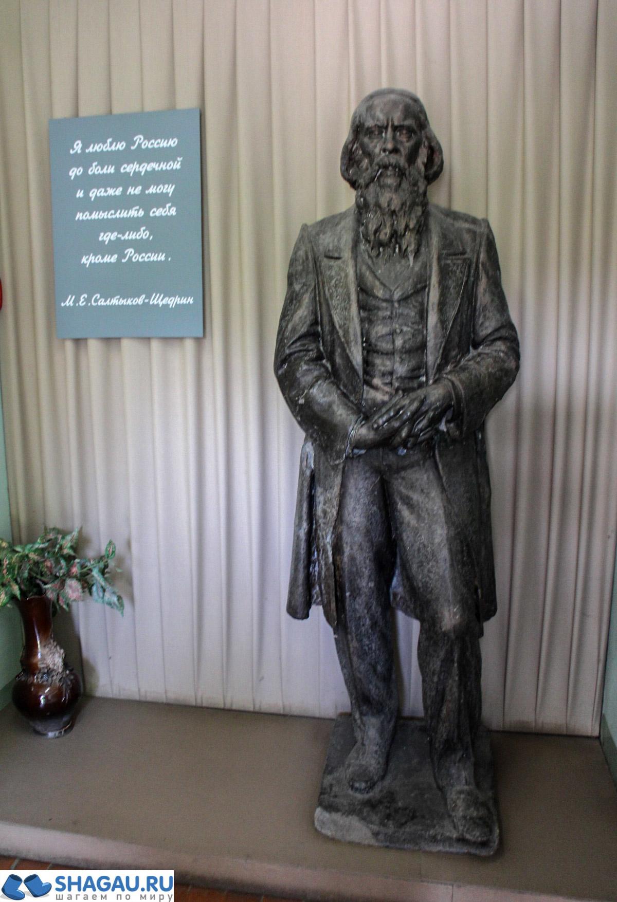 Здание музея Салтыкова-Щедрина в Твери
