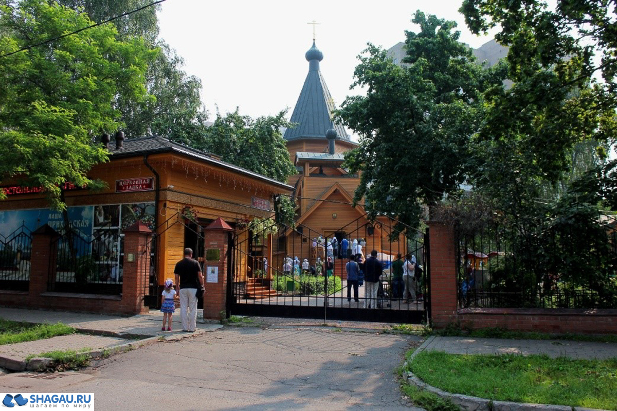 деревянный храм Святителя Николая