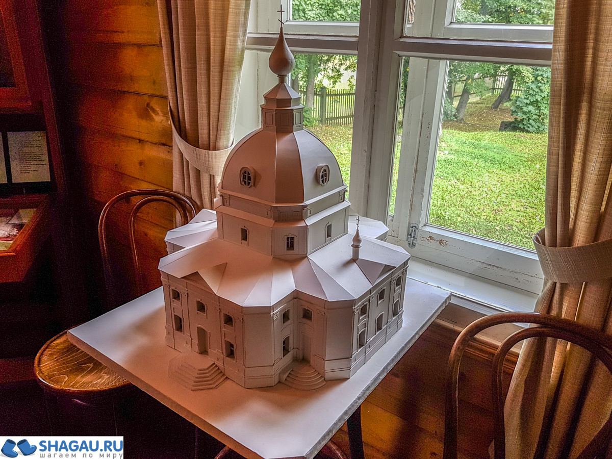 Церковь, в которой венчались Блок и Менделеева