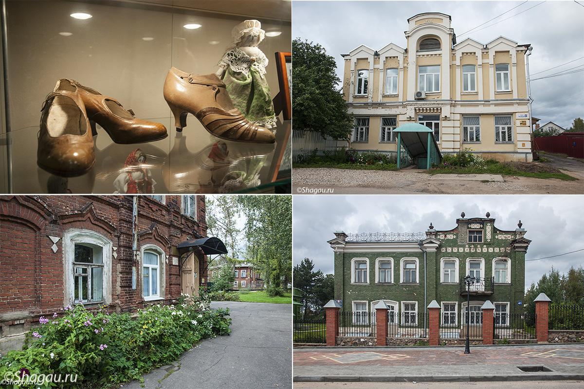 Талдом в Московской области