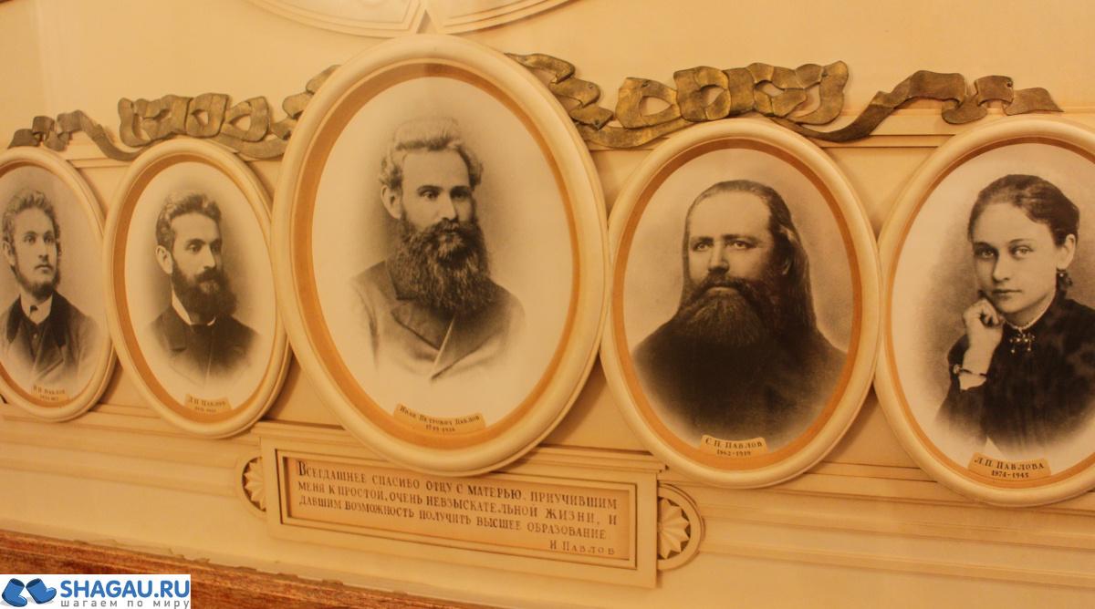 Братья и сестра Павлова