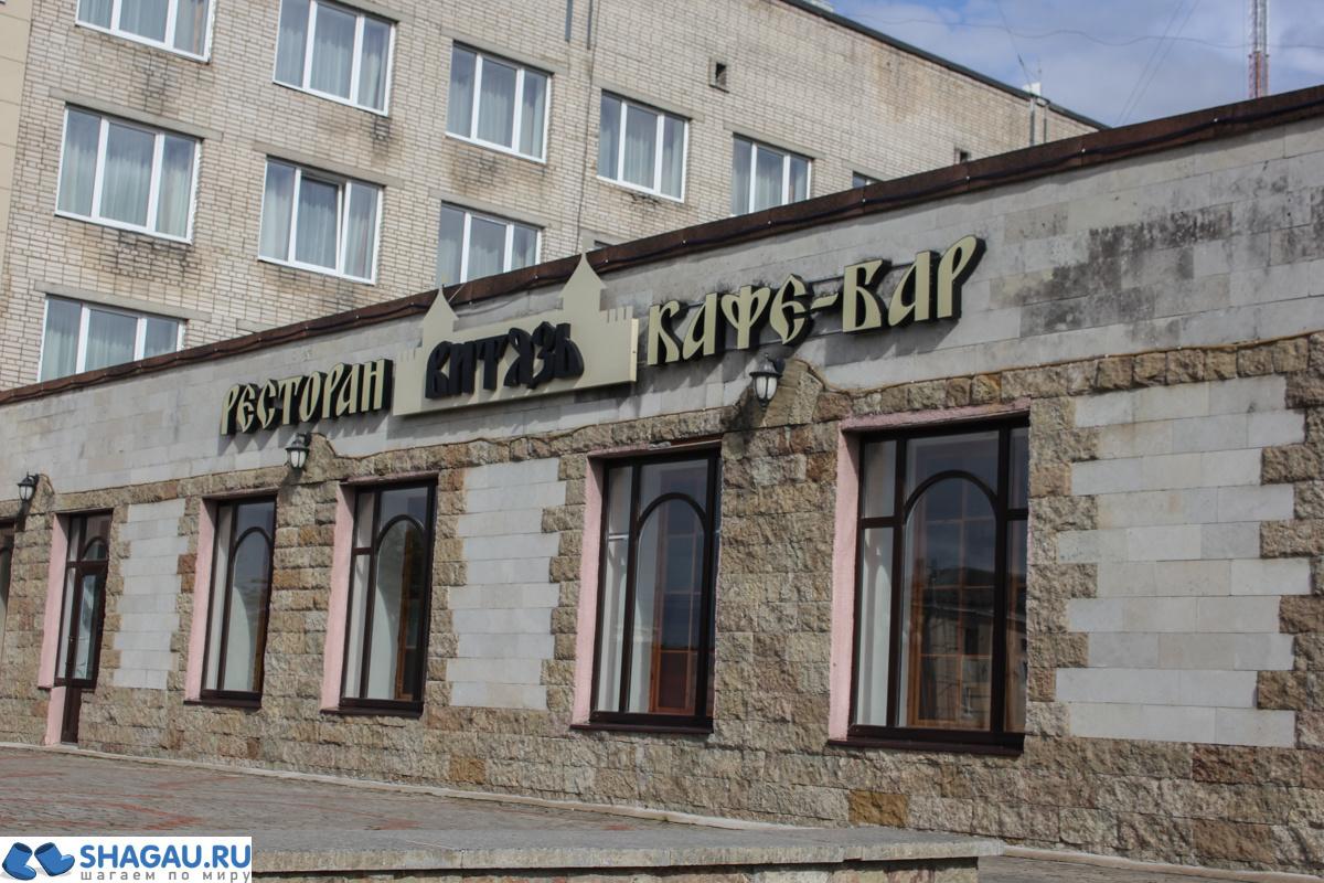 Кафе в Ивангороде