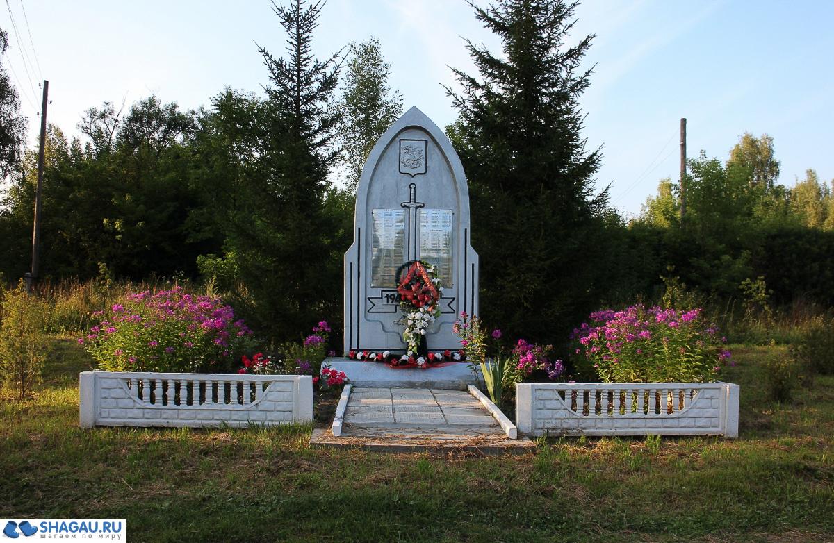 памятник жителям села, погибшим во время Великой Отечественной войны