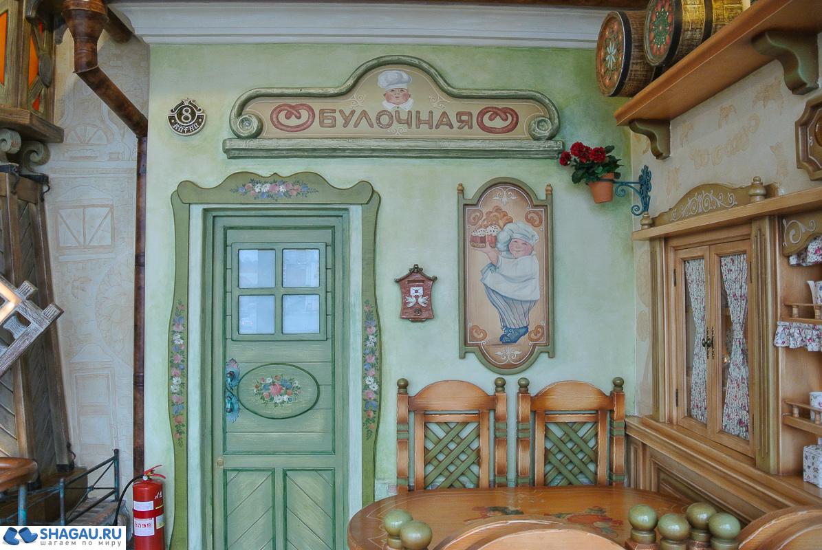 кофейня Донна Клара