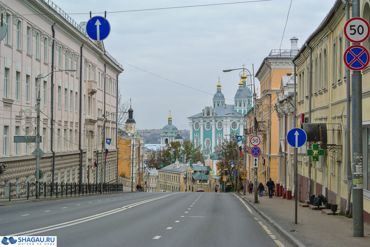 Смоленск. Большая Советская улица