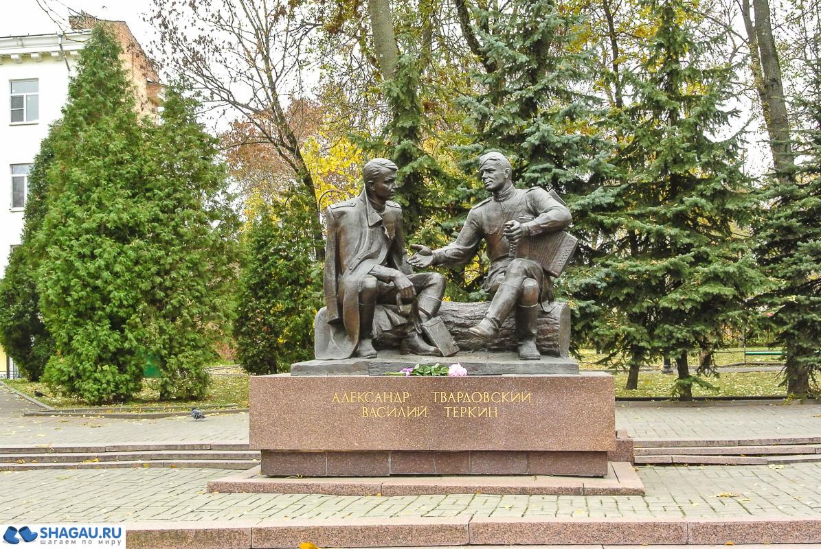 Памятник А.Т. Твардовскому и Василию Тёркину