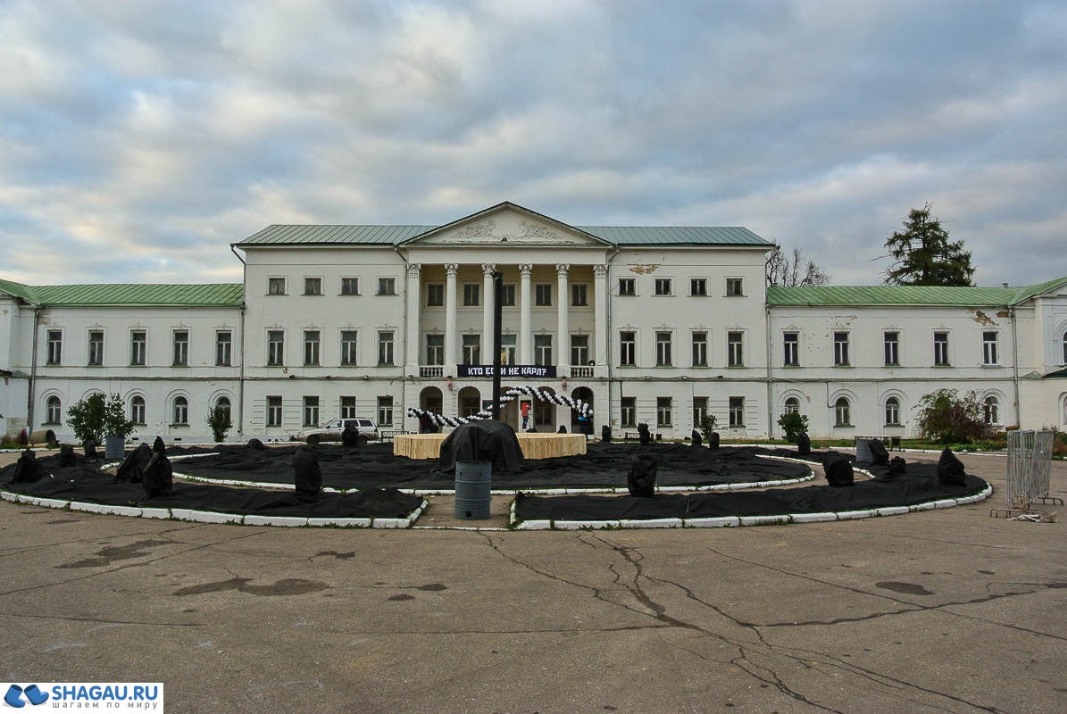 Усадьба Ивановское