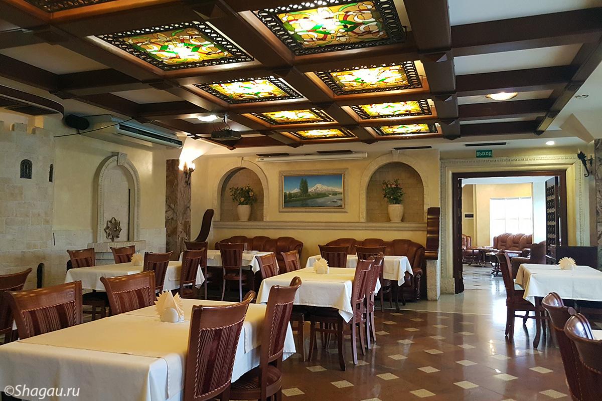 еще как-то ресторан армения тула фото также пустырник
