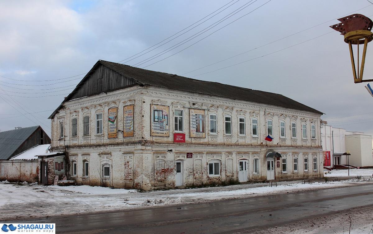 Сапожок в Рязанской области