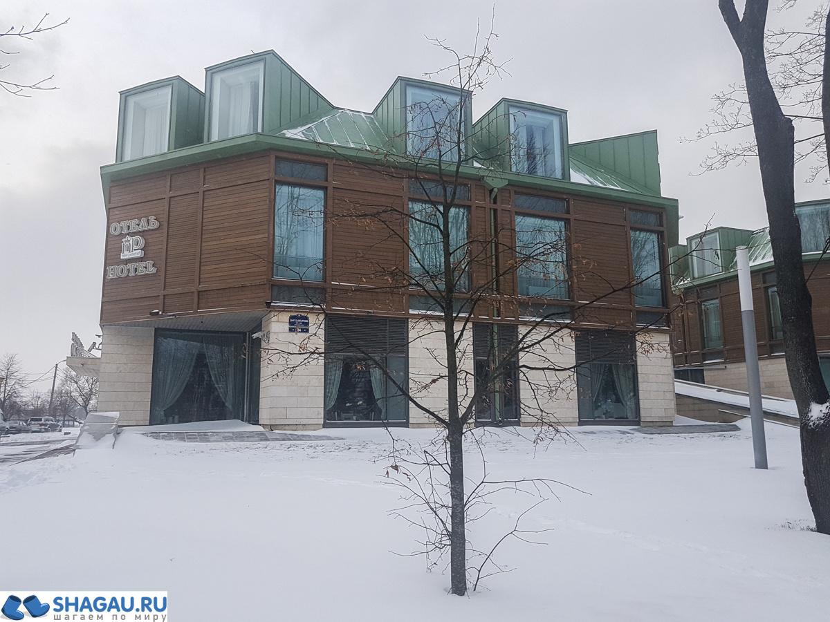 Один из корпусов Нового Петергофа