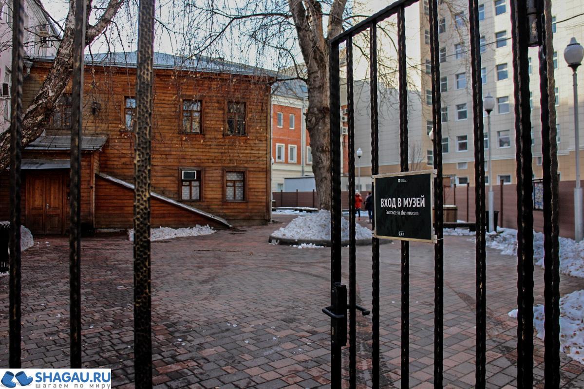 Дом-музей Есенина в Москве