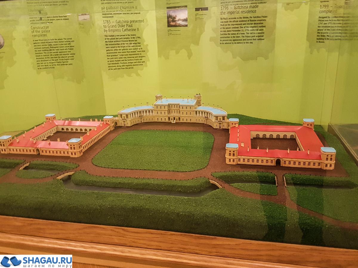 Гатчинский дворец до перестройки