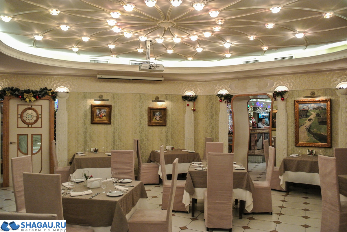 Ресторан 1913