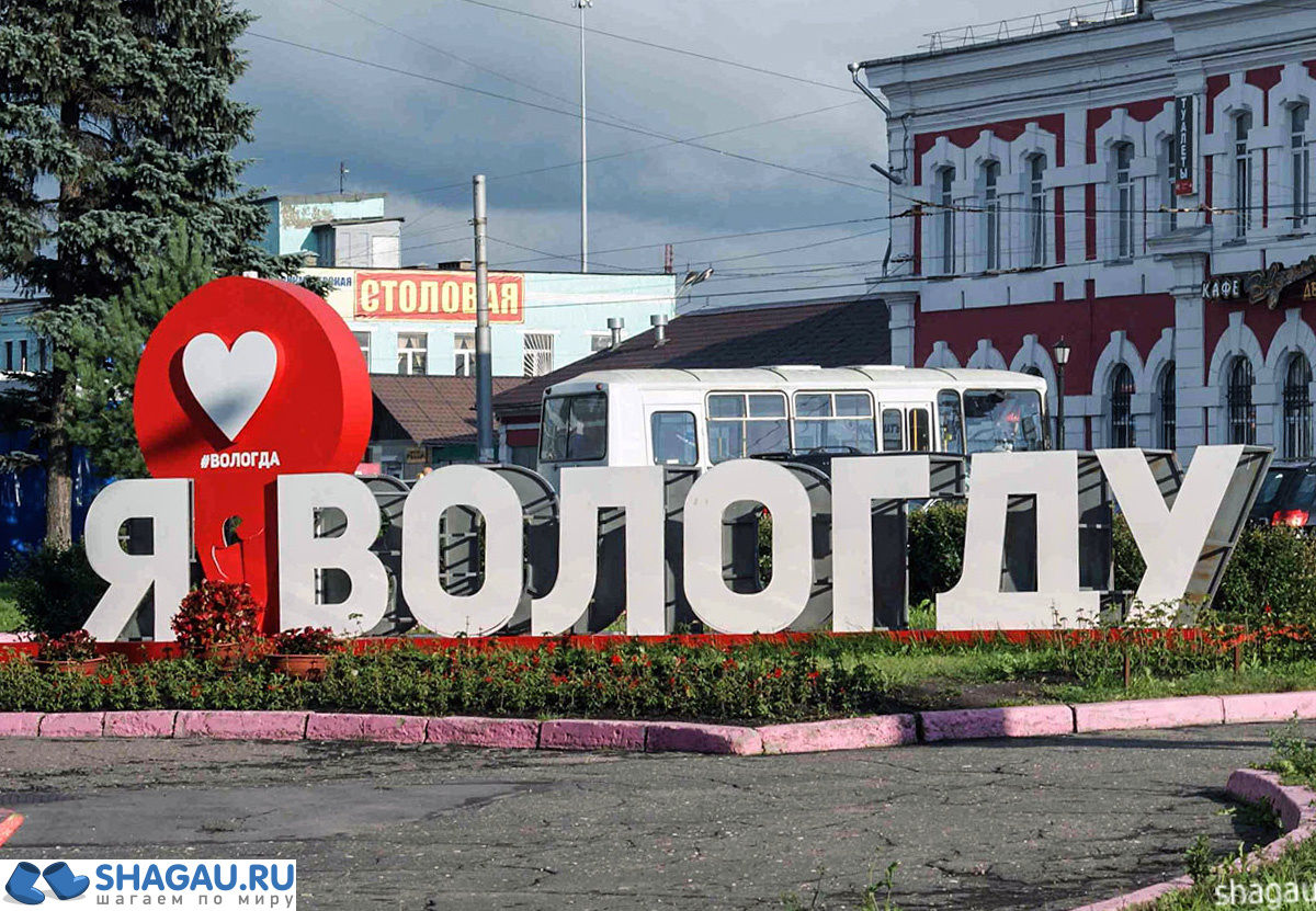 Путеводитель по Вологде и Вологодской области: что нужно знать перед поездкой фотография 2