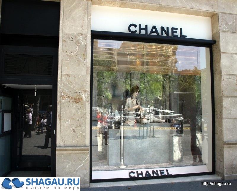 Шопинг в Барселоне: обзор, скидки, адреса магазинов фотография 2