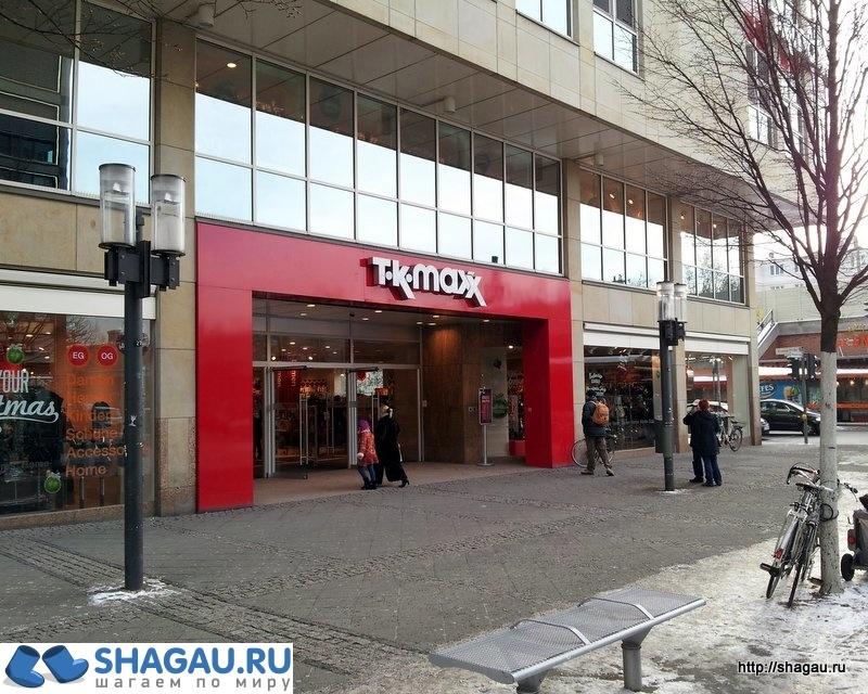Топ 10 Торговые центры Берлина