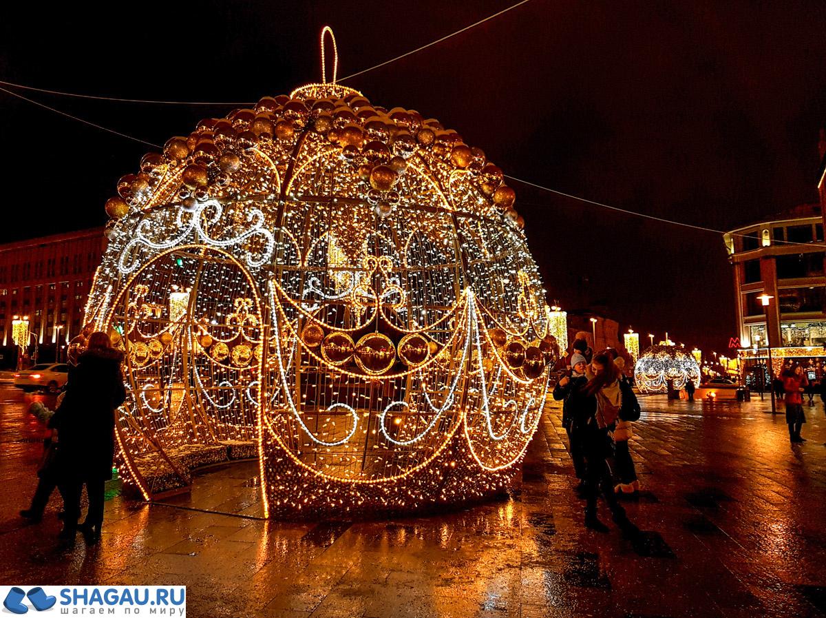 путешествие в рождество фото москва певица меццо-сопрано