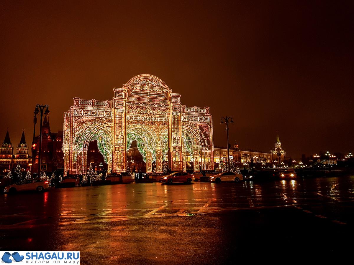 Световая арка в Москве