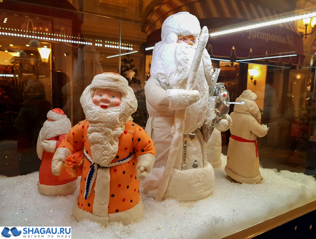 Советские игрушки Деды Морозы