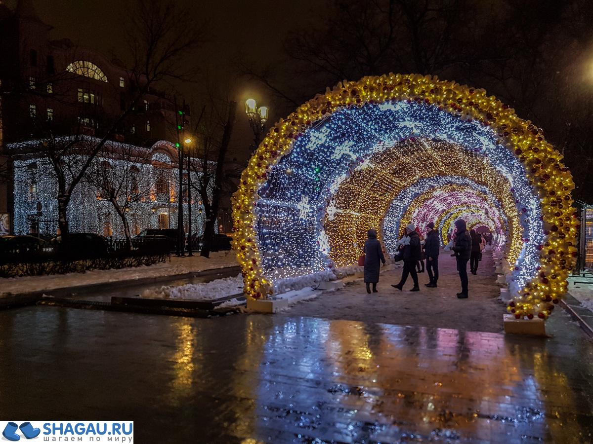 Световой туннель на Тверском бульваре