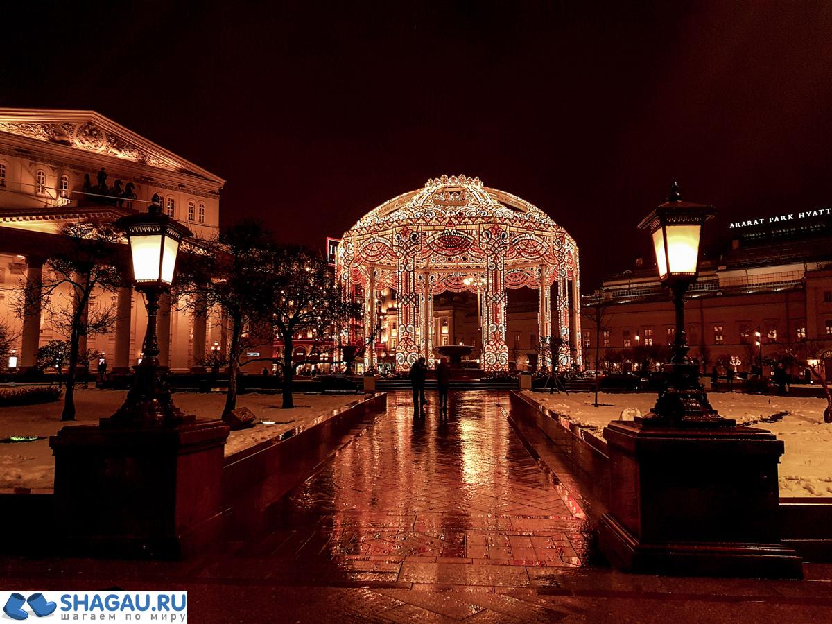 Новая арка напротив Большого театра
