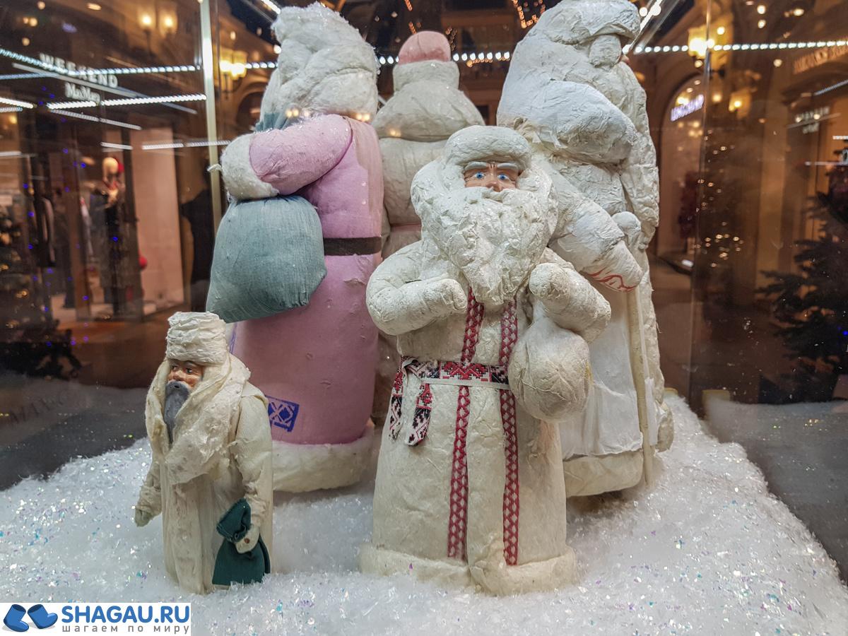 Советский Дед Мороз