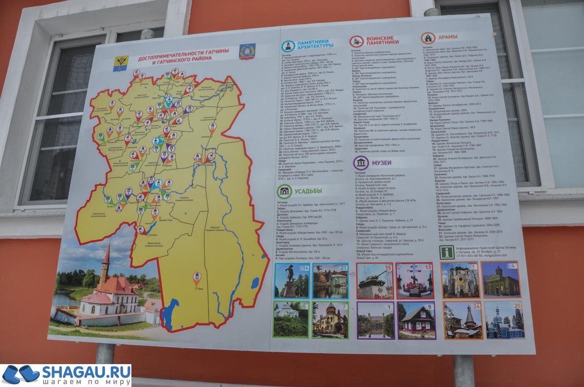 Карта Гатчины