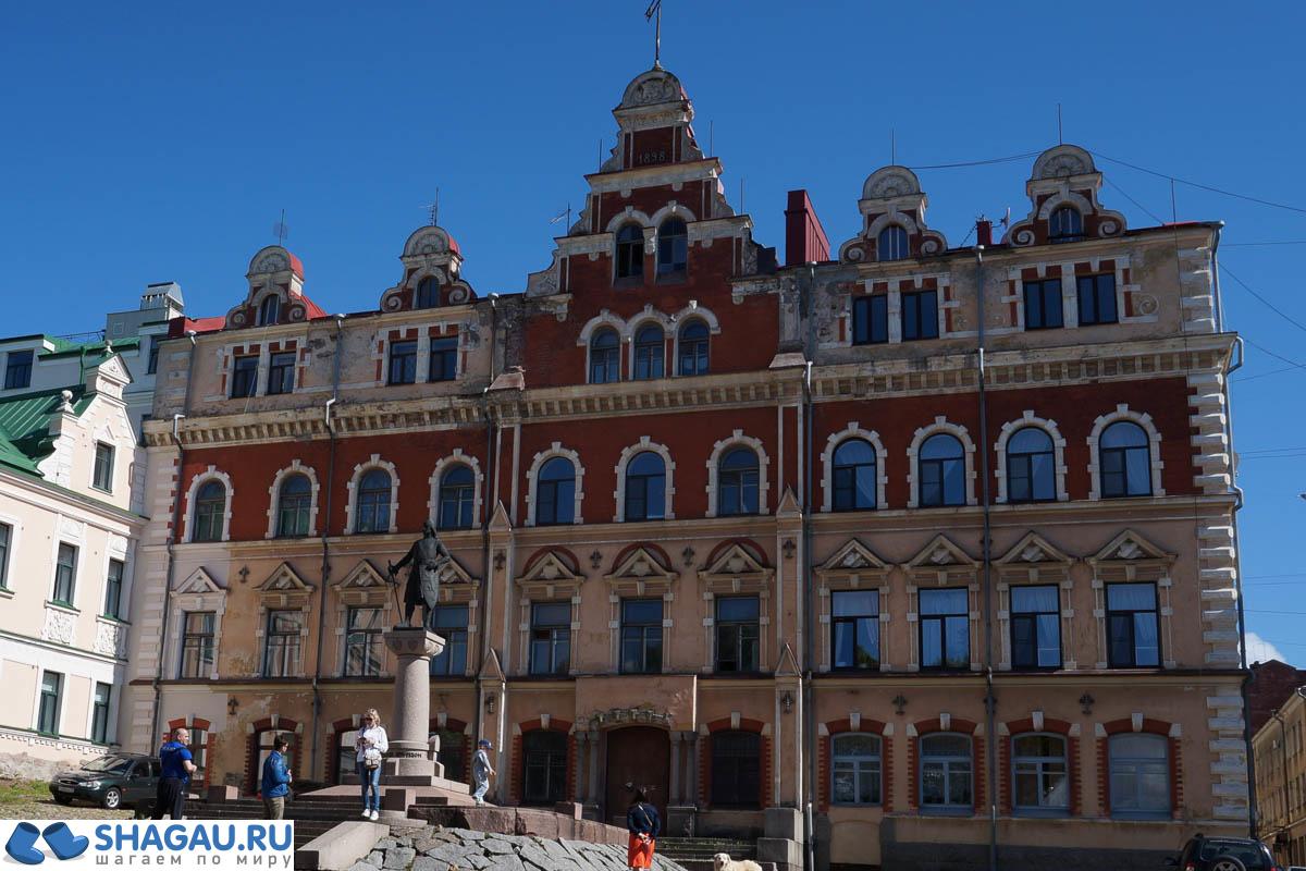 Площадь Старой ратуши