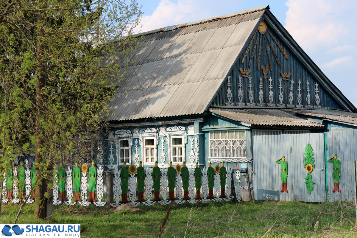 Смотреть фото рязанская обл село желанное