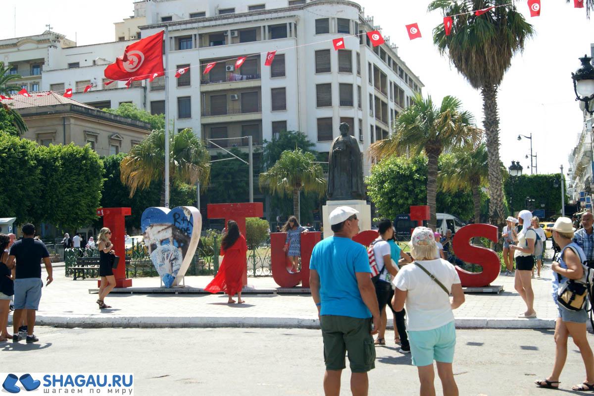 На улицах Туниса